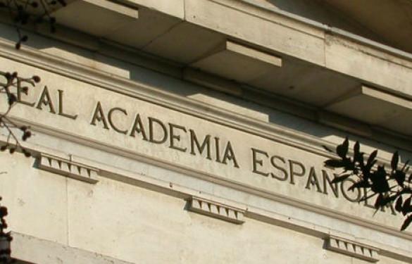 Lefebvre – El Derecho se suma al cuerpo de benefactores de la Real Academia de la Lengua Española